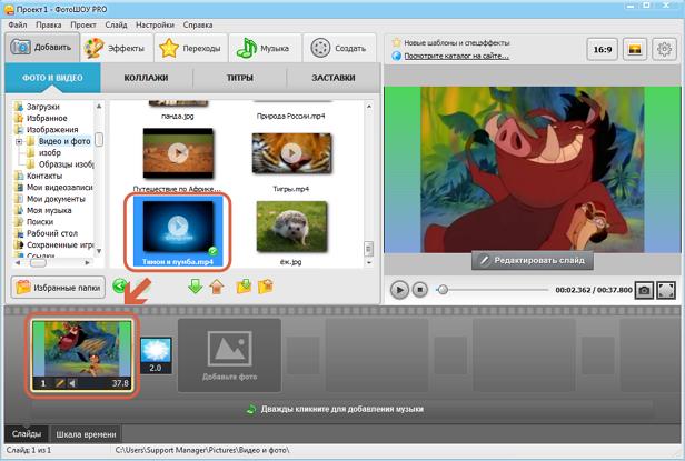 поменять формат видео программа